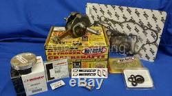 HOTRODS WISECO Yamaha Raptor 700 Top+Bottom End Engine Rebuild Kit Piston Crank